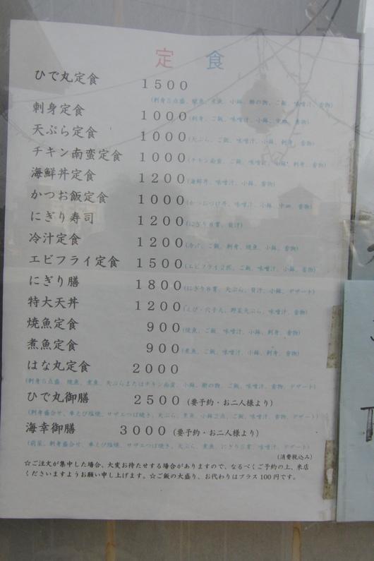 c0065260_19493572.jpg