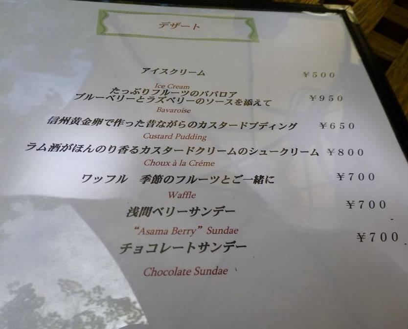 Maple Lounge @鹿島の森_c0100865_6212811.jpg