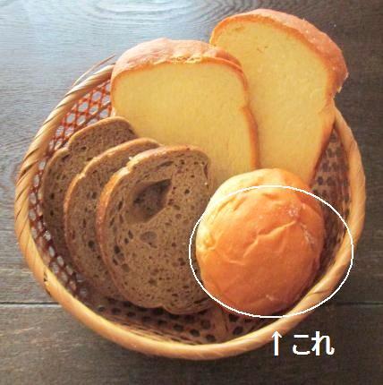 7.24 手作りお得バーガーのお弁当_e0274872_1814555.jpg