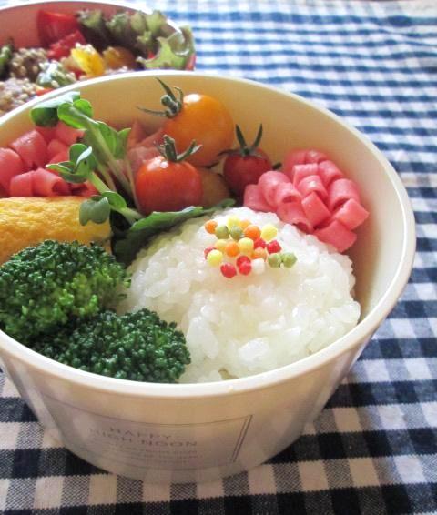 7.23 カラフル野菜と肉だんごの甘酢あん弁当 五色ぶぶあられ購入_e0274872_18582610.jpg