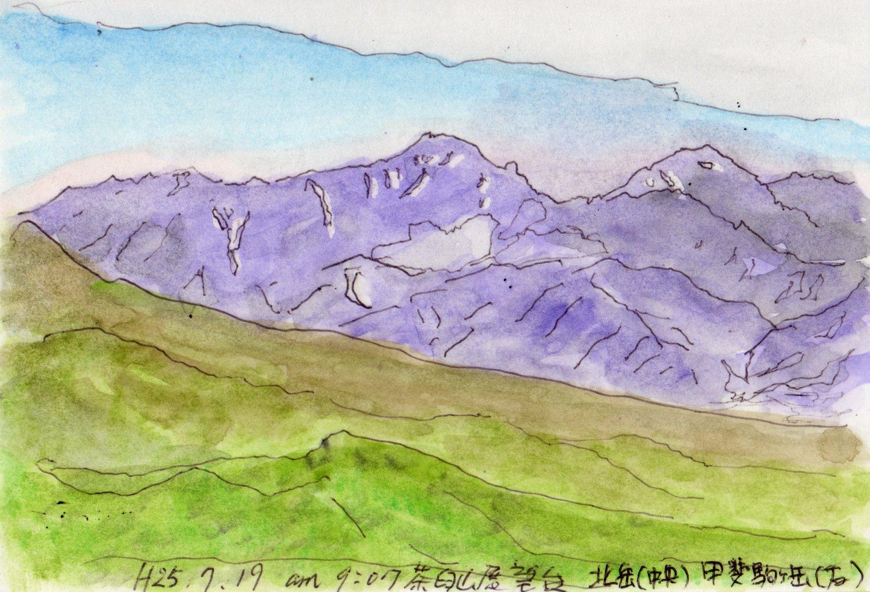 茶臼山展望台からのスケッチ_e0232277_1110403.jpg