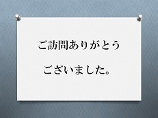 目覚めのお邪魔虫です~~_e0305388_10223238.jpg