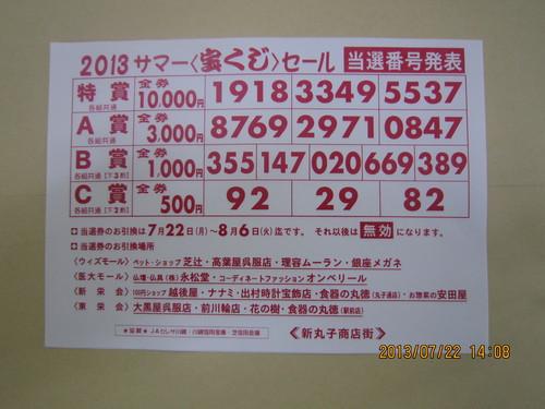 b0151490_14335512.jpg