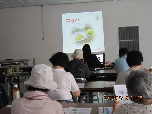 介護技術講習会_a0158095_15261435.jpg