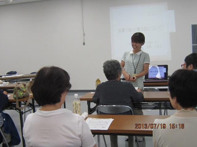 介護技術講習会_a0158095_1528681.jpg