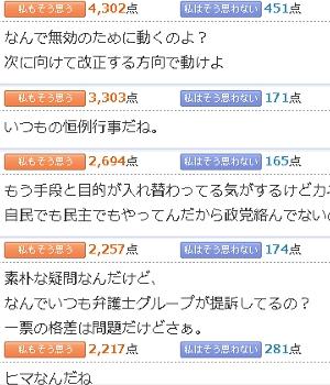 b0007805_11594666.jpg