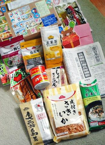 ラスカル、ふたたび!日本からの小包。_b0253205_6241999.jpg