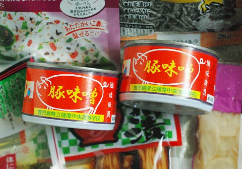 ラスカル、ふたたび!日本からの小包。_b0253205_625112.jpg