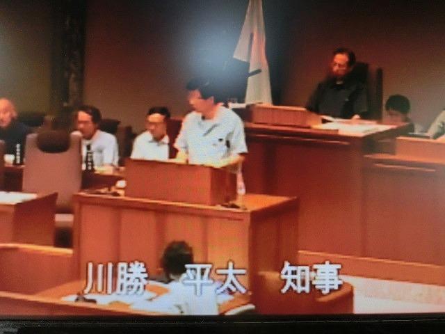 会派を代表して鈴木すみよし県議が代表質問 静岡県議会をネット中継で傍聴_f0141310_7302266.jpg