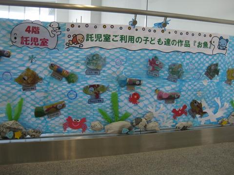 『お魚製作』展示始めました!_b0228113_10383783.jpg