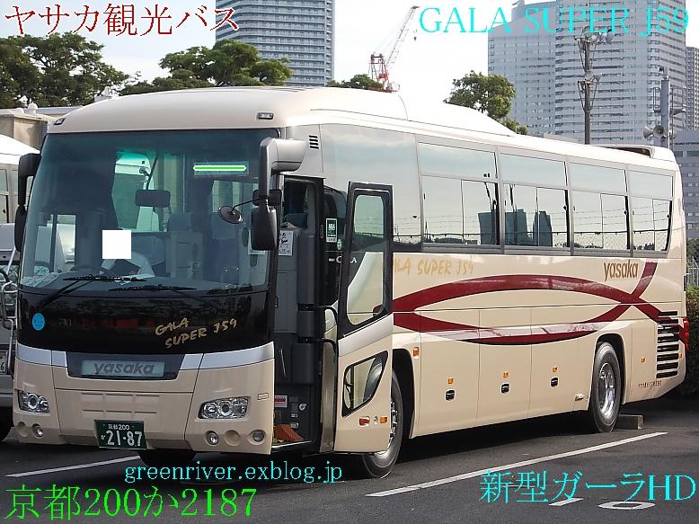 ヤサカ観光バス 2187_e0004218_20532637.jpg