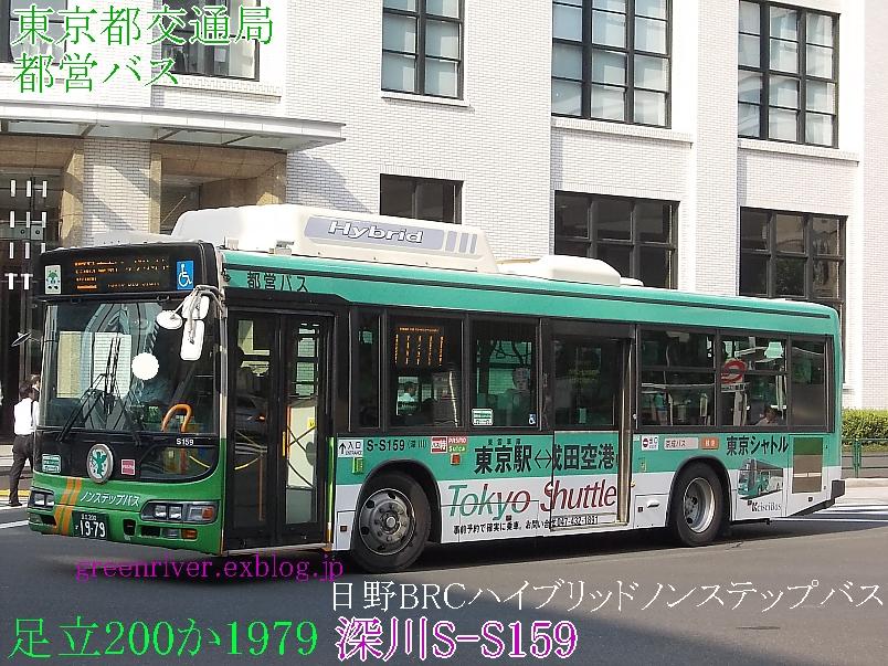 東京都交通局 S-S159_e0004218_2153927.jpg