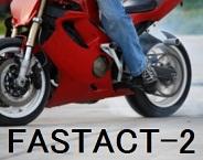 FASTACT-2試験:非小細胞肺癌のファーストラインに対してエルロチニブは上乗せ効果あり_e0156318_1083168.jpg