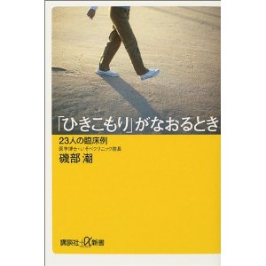 f0087933_93378.jpg