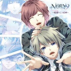 女性向けPSP用ゲーム「NORN9 ノルン+ノネット」ドラマCDが本日発売!_e0025035_12582476.jpg