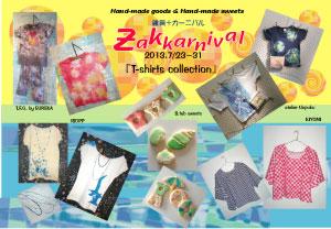 Tシャツコレクション_f0038336_775597.jpg