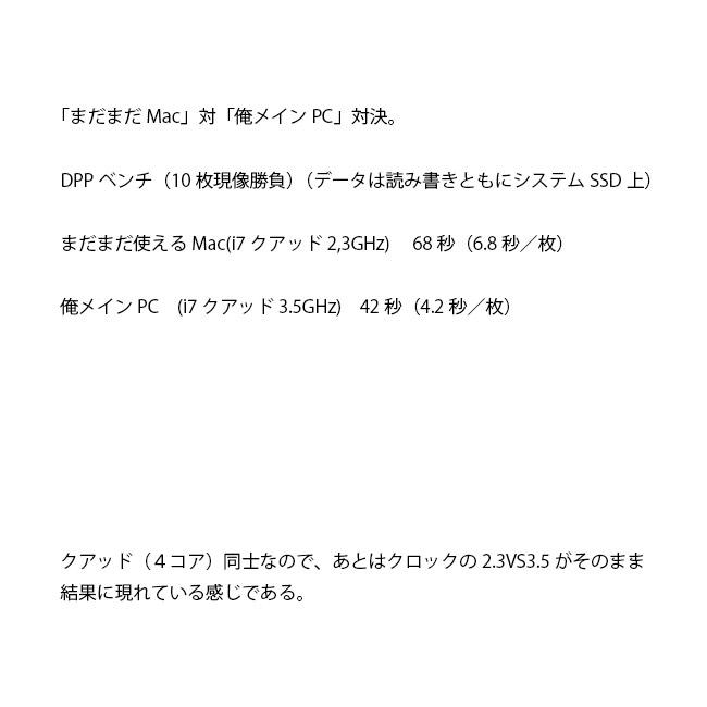 a0032346_9214100.jpg