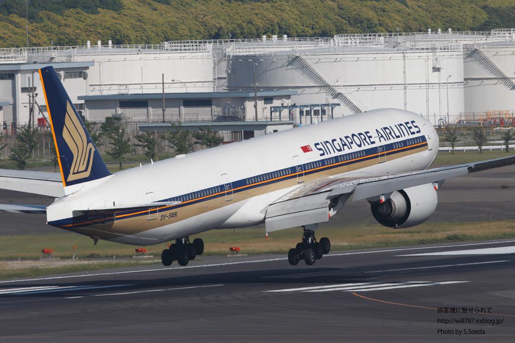 シンガポール航空 (Singapore Airlines)_d0242350_1159416.jpg