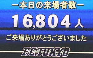 b0163551_1435323.jpg