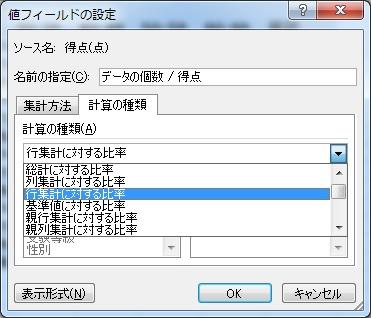b0186959_11395928.jpg