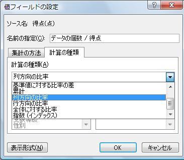 b0186959_1144974.jpg