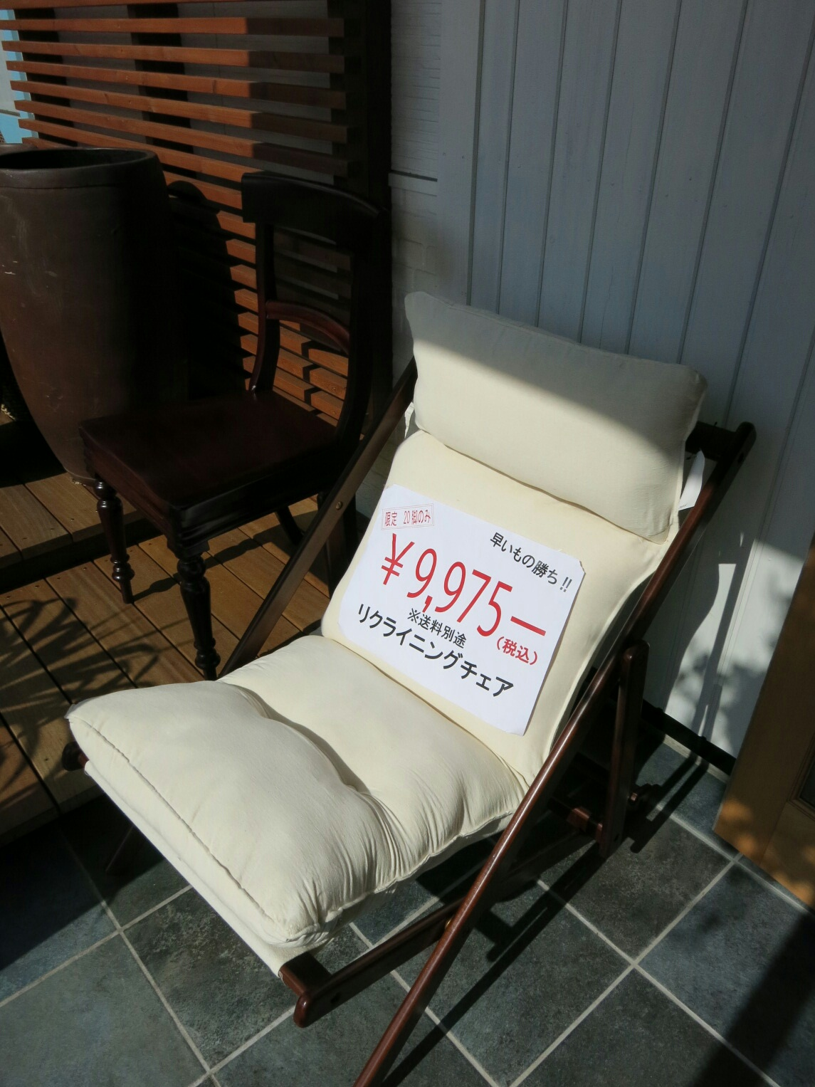 BELLEVUE(ベルビュー)  Fine Furniture ☆ New Open!_f0236260_15104182.jpg