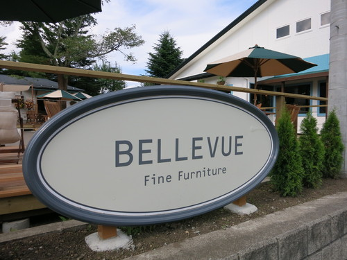BELLEVUE(ベルビュー)  Fine Furniture ☆ New Open!_f0236260_157225.jpg