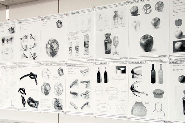 材質感を追求する/デザイン・工芸科 私大コース_f0227963_923613.jpg