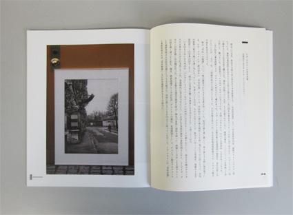 東京TDCメンバーによる同人誌『CDT』_b0141474_17363896.jpg