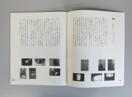 東京TDCメンバーによる同人誌『CDT』_b0141474_17364310.jpg