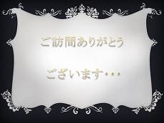 e0305388_9235959.jpg