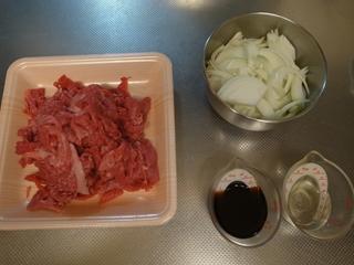 牛丼かんたんレシピ_e0271890_14543926.jpg