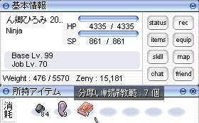 c0224791_1693354.jpg