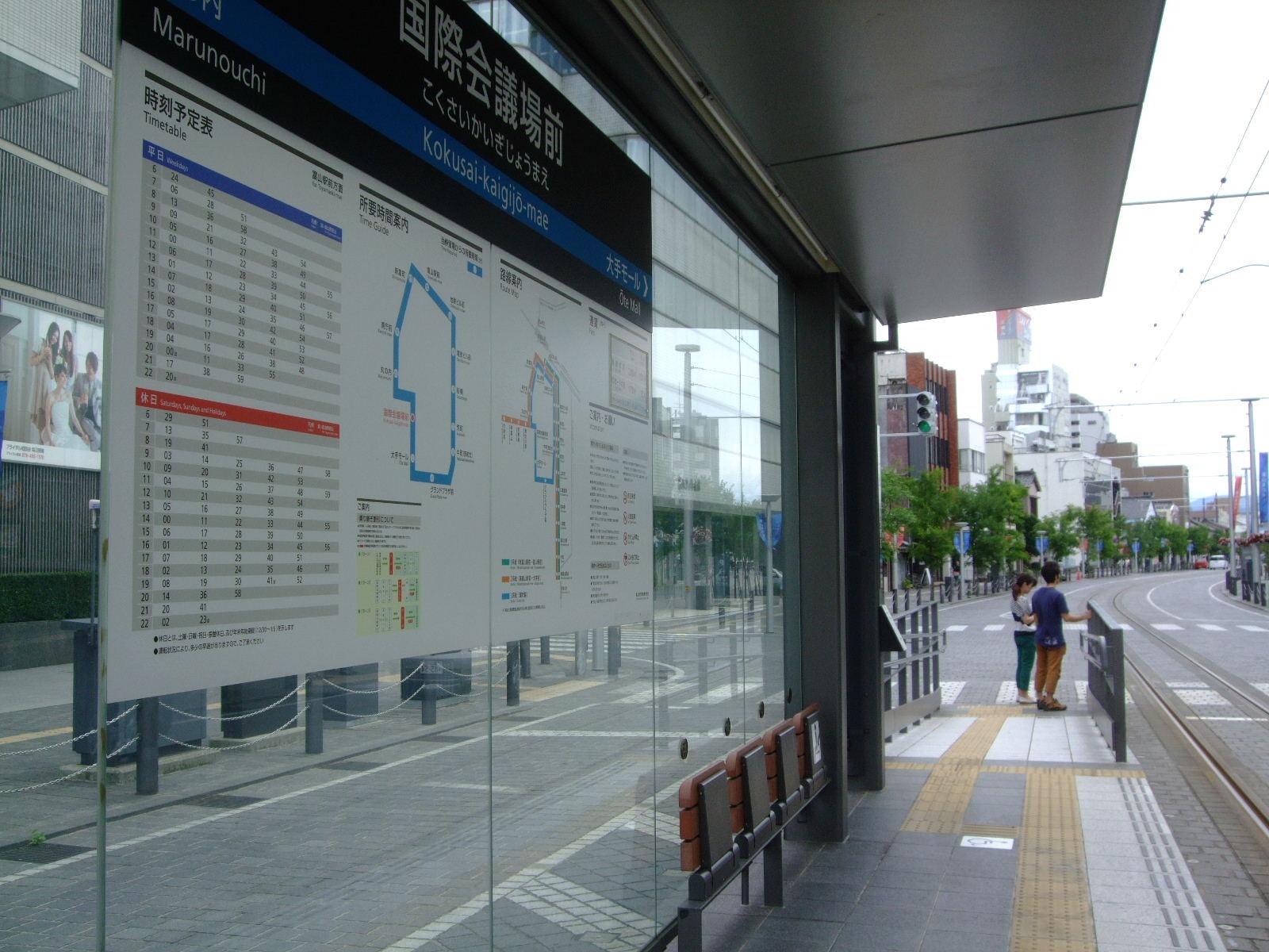 第11話 富山地方鉄道の市内電車に乗ってみる_f0100593_11471516.jpg
