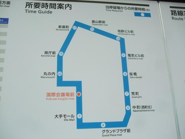 第11話 富山地方鉄道の市内電車に乗ってみる_f0100593_1147694.jpg