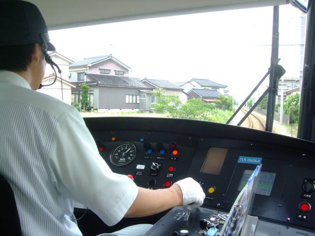 第10話 ポートラムに乗って北前船の岩瀬浜へ @ 富山_f0100593_1273916.jpg