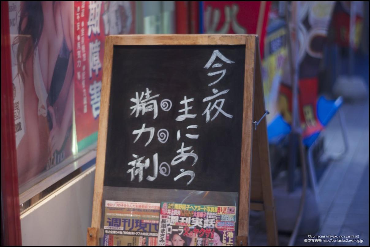 札幌夏の夜_f0042194_2241691.jpg