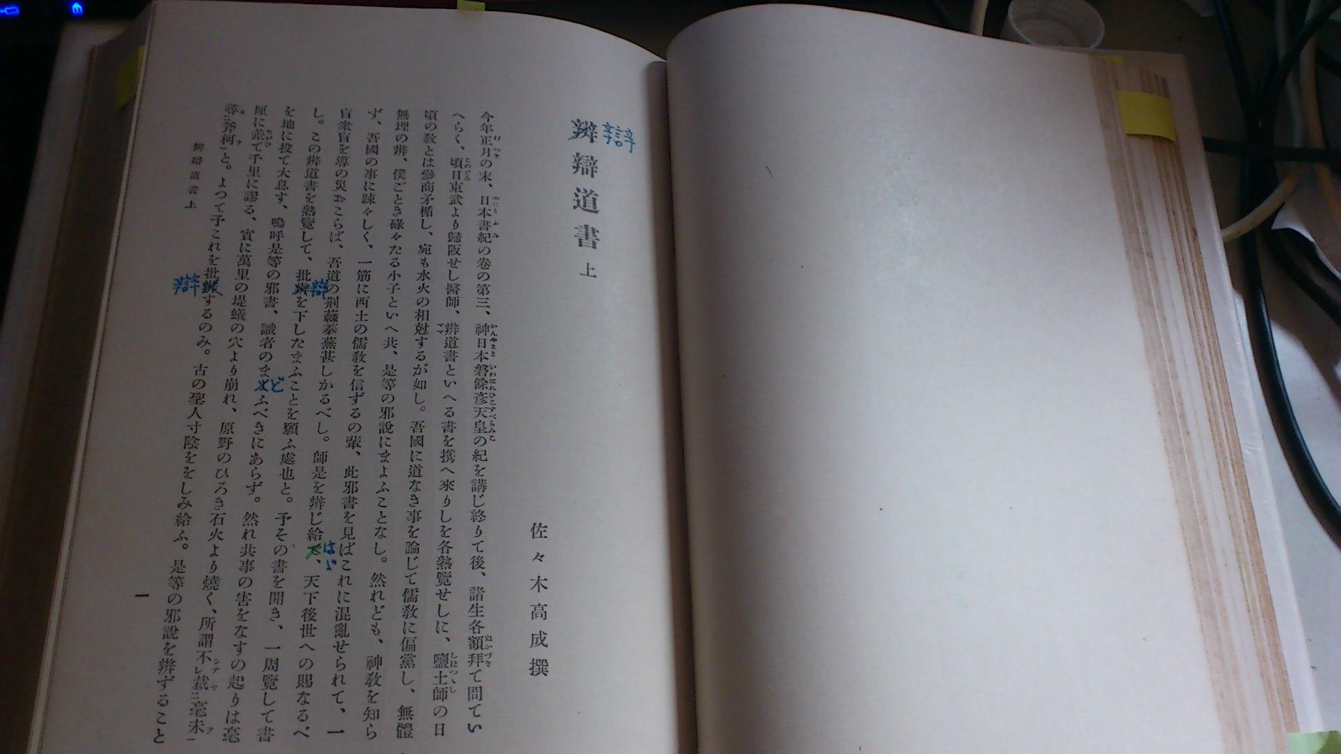 f0226095_1435844.jpg