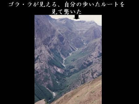 前鬼川_e0111396_15122141.jpg