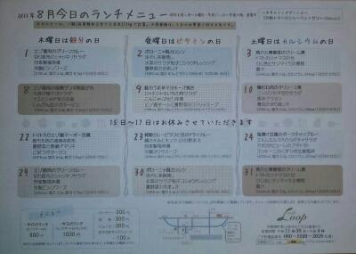 a0241397_00993.jpg