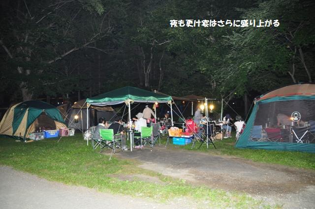 海の日わんわんキャンプ 沙流川オートキャンプ場 後編_f0212597_7592433.jpg