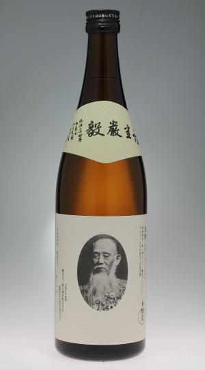 本醸造 児島惟謙[緒方酒造]_f0138598_715341.jpg