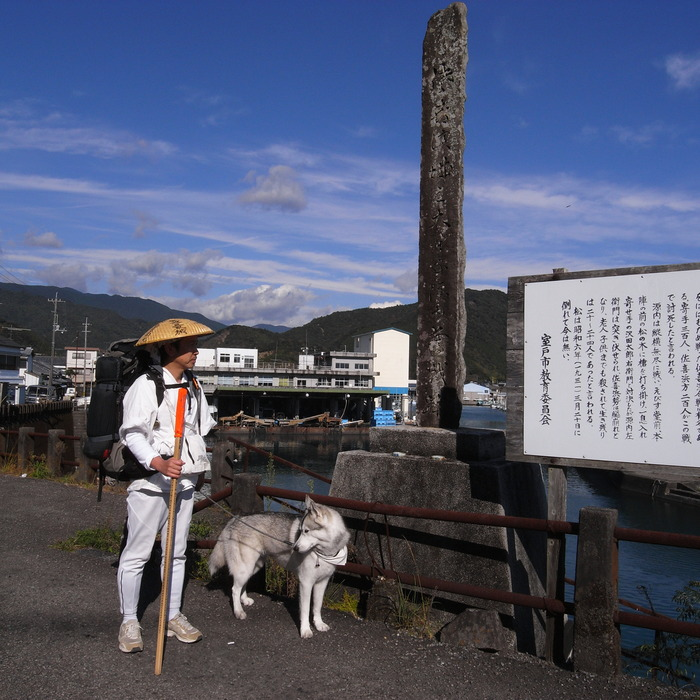 Memory of the second pilgrimage with husky HANA_c0049299_1010829.jpg