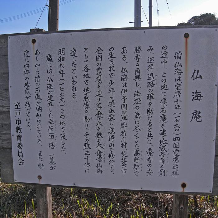 Memory of the second pilgrimage with husky HANA_c0049299_1023180.jpg