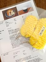 2013/8/1 今月のお休み&夏休みのお知らせ_e0245899_112020.jpg