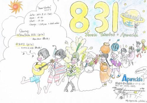 8.31ライブフライヤー作成中_e0303005_2244778.jpg