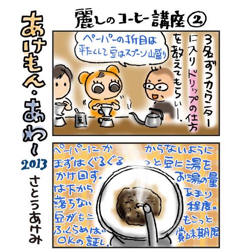 d0219906_20172066.jpg