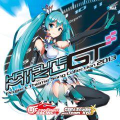 GT痛車にもドライブにも初音ミク…初音ミクGT Project Theme Song Collection 2013ジャケット解禁!_e0025035_1040561.jpg