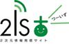 TVアニメ『弱虫ペダル』テレビ東京、AT-Xほかにて放送スタート Webラジオ配信中_e0025035_11272645.jpg