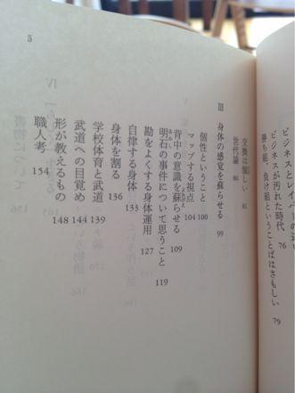 f0236736_1128336.jpg